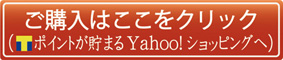 川田美術陶板WEB表札専門店のお買い物はYahoo!ストアからどうぞ