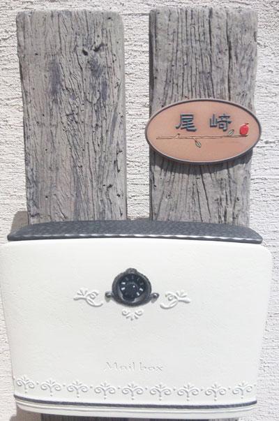 オリジナル陶器表札K80 小枝
