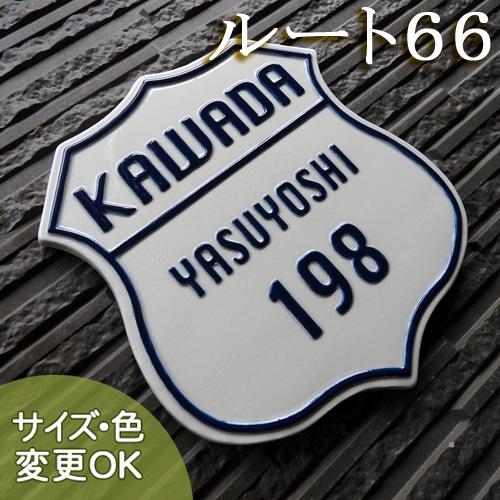 k192ルート66